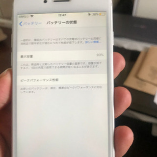 iphone6 64gb ソフトバンク