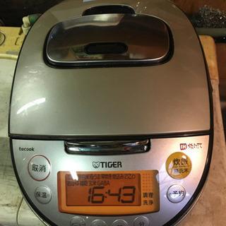 タイガー炊飯器 IH 5.5合 炊きたて同時調理tacookパー...