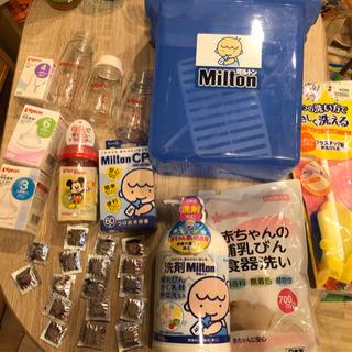 ミルトン 哺乳瓶 母乳実感 洗剤 スターターセット