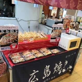 豊橋駅❗️カルミア内催事場、パート、アルバイト大募集中❗️主婦の...