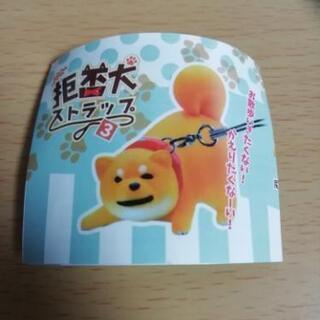 【新品】カプセルトイ 拒否犬シリーズ 2種