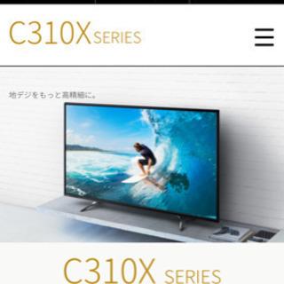 【新品】【49インチ】東芝REGZA の買取者募集中