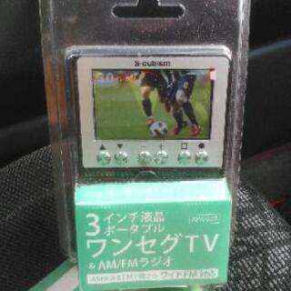 ポータブル3インチテレビ