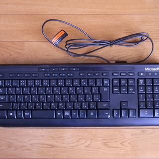パソコンキーボード 新品