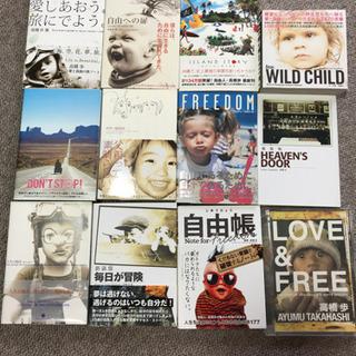 高橋歩さんの書籍&DVD