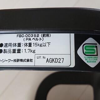 子ども乗せ 前 OGK FBC-003