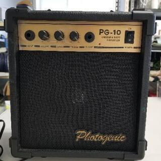 フォトジェニックス  ギターベース アンプ PG-10