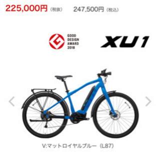 Panasonic XU1 BLUE