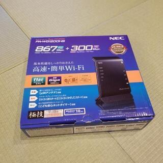 【取引中】NEC/ wifi 無線LANルーター