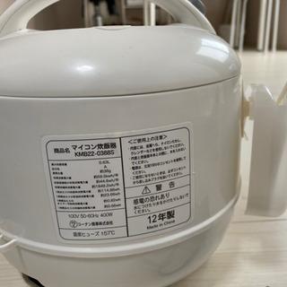 2012年製炊飯器0.63L