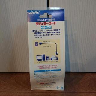 【お取引確定】20m 長いモジュラーコード6極4芯用 - 武蔵野市