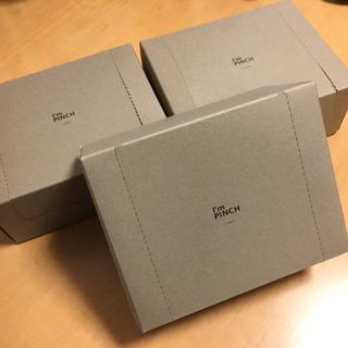 ※アイムピンチ☆コットン60枚入◇3箱セットI'm PINCH