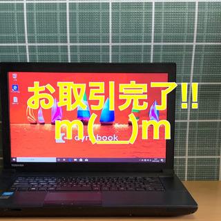 良品/第4世代i5/メモリ4G/SSD256G/Wi-Fi/Officeの画像
