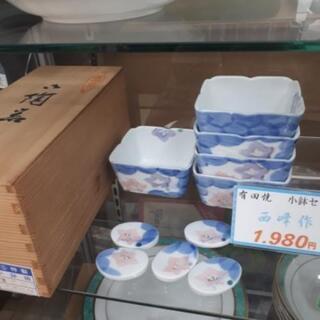 【リブラ店】値下げ!有田焼 小鉢セット 西峰作