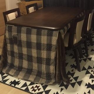 ダイニングテーブルこたつ 150×90cm