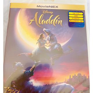 アラジン MovieNEX [ブルーレイ+DVD+デジタルコピー...
