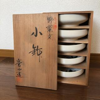 【新品未使用】小鉢(中鉢) 木箱入り