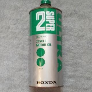 ホンダ 2サイクル用オイル