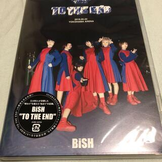 "BiSH ""TO THE END""(DVD)"