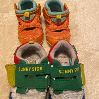 13センチ 靴