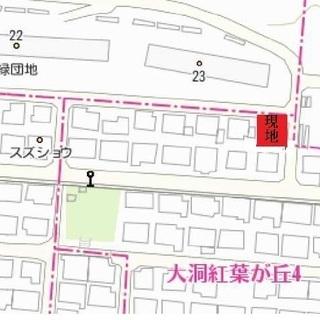 【売買 岐阜市大洞売地(宅地)67坪 298万円 ※古家付】
