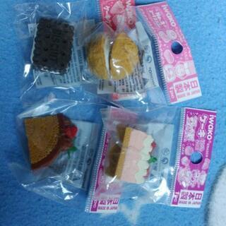 【お値下げ】ケーキ消しゴム4種
