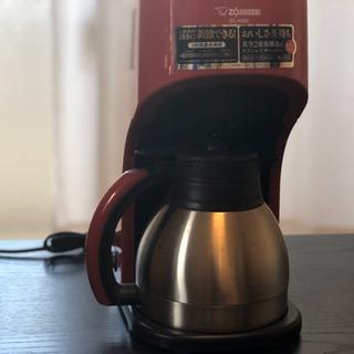 値下げしました。ぞうじるし コーヒーメーカー 良品
