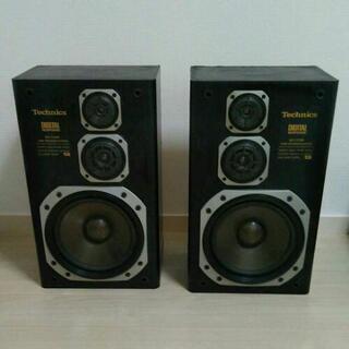 Technics SB-CD500