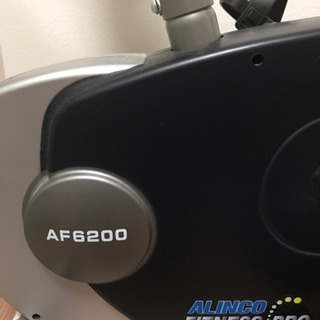 【お譲り相手決定済みです】アルインコのエアロバイク AF6200