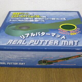 リアルパターマット M-498 パター練習 ゴルフ練習 用具