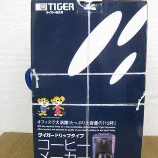 未開封 Tiger タイガー コーヒーメーカー 12杯用 シャワ...