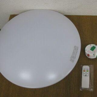 未使用 ヒロコーポレーション Sonilux LEDシーリングラ...