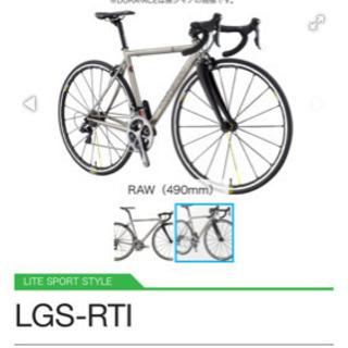 ルイガノ チタンロードバイク RTI1