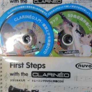 First  Steps  with  the  CLARINEO  - 広島市