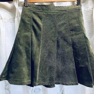 緑なスカート ほぼ新品