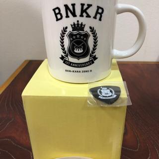 BAN*KARA 1周年記念マグカップ