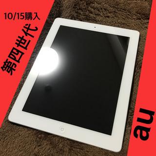 美品✿ iPad Retina_4 セルラー、Wi-Fiモデル ...
