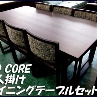 AD CORE 6人掛け ダイニングテーブルセット イス6脚 ダ...