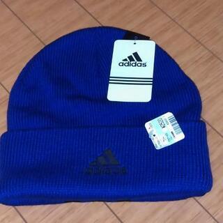 adidasニット帽新品