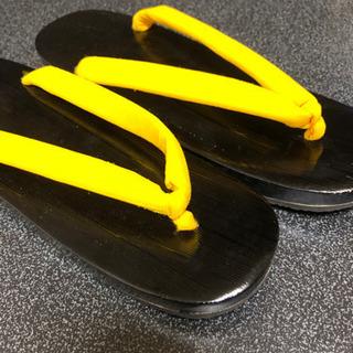 黒と黄色の草履