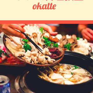 【東京・代々木】ベトナム料理教室okatte 野菜たっぷり!ベト...