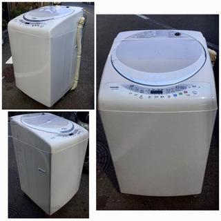 🚛配送無料🔰当日配送🎖7㌔🌟洗濯乾燥機インバーター銀河‼️ - 大阪市