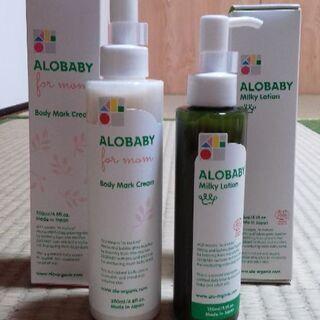 ALOBABY for mom 妊娠線予防クリーム