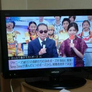 日立液晶テレビ