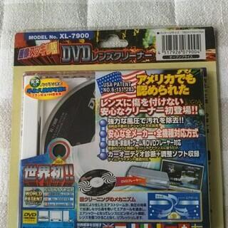 DVD レンズクリーナー 中古