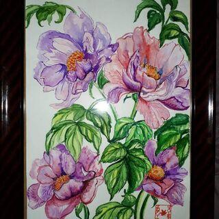 牡丹の絵 水彩画 30x20