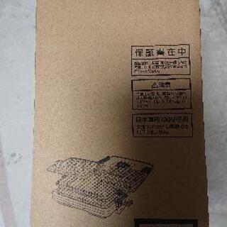[タイガー魔法瓶]ホットプレート CRV-G300 SN シルバー