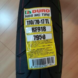 DURO 110/70-17 フロント用 新品 引き取り限定