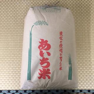 平成30年度産 減農薬 あいちのかおり 玄米30kg 在庫処分 ...