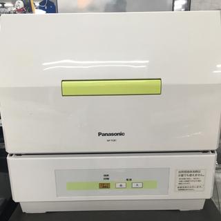 パナソニック 食器洗い機 NP-TCB1 2016年製